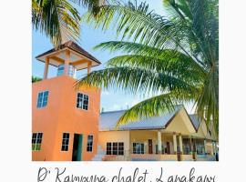 D'KAMPUNG CHALET, hotel near Penang National Park, Kampung Padang Masirat