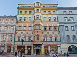Axis.Moscow Arbat, apartment in Moscow