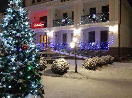 Гостиница Тройка, отель в Переславле-Залесском