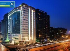 فندق جولدن توليب الدوحة، فندق بالقرب من سوق واقف، الدوحة