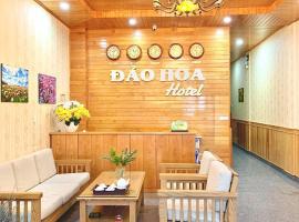 Đảo Hoa Hotel, khách sạn có tiện nghi dành cho người khuyết tật ở Đà Lạt