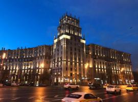 Shelter-Hotels Парк Горького, hotel near Vorobyovy Gory Metro Station, Moscow