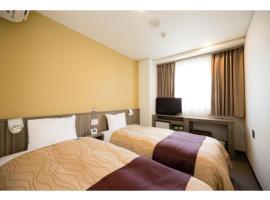 Casa HOTEL Shinshirakawa - Vacation STAY 99873, hotel in Shirakawa