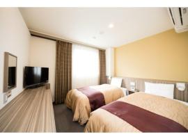 Casa HOTEL Shinshirakawa - Vacation STAY 99875, hotel in Shirakawa