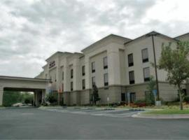Hampton Inn & Suites Stillwater, hotel in Stillwater