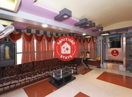 OYO 2687 Hotel Aradhana, hotel near Chittorgarh Fort, Chittaurgarh