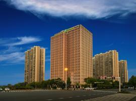 Holiday Inn Express Changsha South Railway Station, an IHG hotel, отель в Чанше