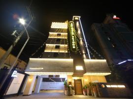 The Stone Bridge Hotel Sasang, hotel near Gimhae International Airport - PUS,
