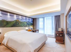 OASIS AVENUE - A GDH HOTEL, hotel in Hong Kong