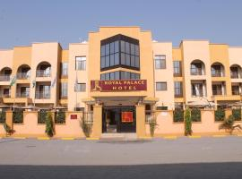 Royal Palace Hotel, accommodation in Juba