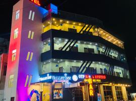 Hotel Valley Inn Udaipur, hotel in Udaipur