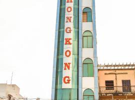 KHÁCH SẠN HỒNG KÔNG, hotel in Buon Ma Thuot