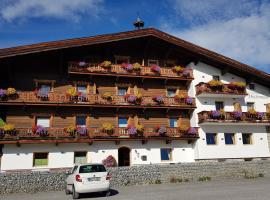 Pension Garni Hochmoos, hotel in Lermoos