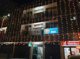 Hotel Victoria, hotel in Chandīgarh
