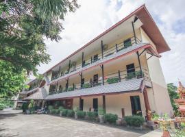 OYO 1145 Prickhom Garden Hotel, hotel in Nakhon Si Thammarat