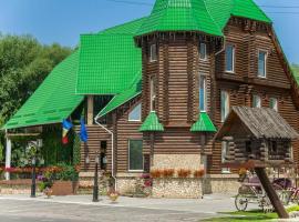 Pensiune turistică Hanul lui Vasile, hotel din Chişinău