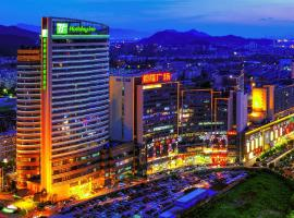 Holiday Inn Xiaoshan, an IHG Hotel, hotel near Hangzhou Xiaoshan International Airport - HGH, Hangzhou