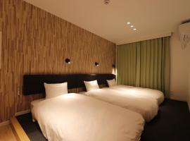 5 minutes ShinOsaka 9 - Vacation STAY 9622, hotel in Osaka