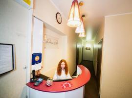Отель на Аткарской, отель в Саратове
