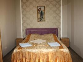 Гостиница Арго, отель в Махачкале