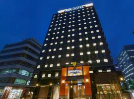 アパホテル 名古屋駅新幹線口南, hotel near Nagoya Twin Tower, Nagoya