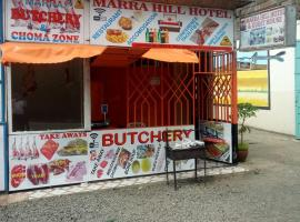 Marra Hill Hotel, отель в городе Накуру