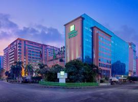Holiday Inn Citystars, an IHG Hotel, hotel near Cairo International Airport - CAI, Cairo