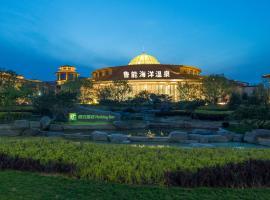 Holiday Inn Dalian Hot Spring, an IHG hotel, отель в Даляне