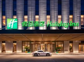 Holiday Inn Wuxi Central Station, an IHG Hotel, hôtel à Wuxi