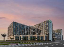 Holiday Inn Dubai Al-Maktoum Airport, an IHG hotel, отель в Дубае