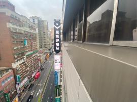 Hey Bear Capsule Hotel, capsule hotel in Taipei