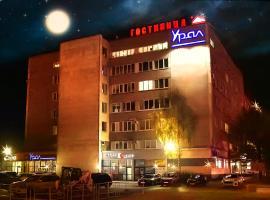 Гостиница Урал-Магнитогорск, отель в Магнитогорске
