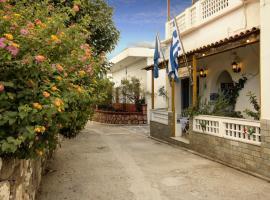 Semiramis Guesthouse, hotel in Adamantas