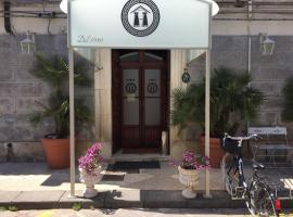 Hotel Archimede Ortigia, отель в городе Сиракуза