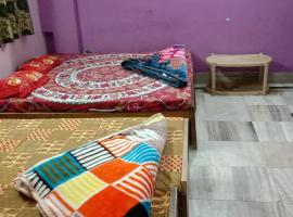 Welcome P.G. House, apartment in Varanasi