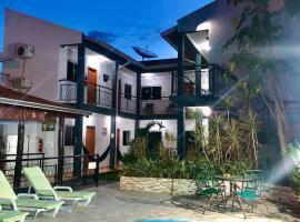 Pousada Papaya - Bonito, hotel in Bonito