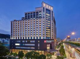 Hilton Garden Inn Guangzhou Tianhe, отель в Гуанчжоу