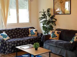 Le petit vosgien, apartment in Gérardmer