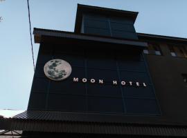 Moon Hotel, hotel in Terskol