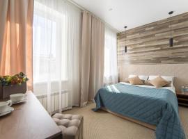 Veliky Hotel & Apartments, отель в Великом Новгороде