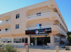 فندق ديلمون, готель у місті El-Tor