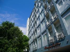 โรงแรม แอทพิงค์นคร เชียงใหม่ โรงแรมใกล้ มหาวิทยาลัยเชียงใหม่ ในเชียงใหม่