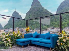 Yi Landscape Hotel, hotel in Yangshuo