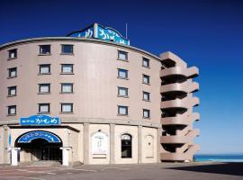 Seaside Hotel Kamome, hotel in Hakodate