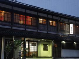 Sumiyoshiya, hotel near Ozaki Shrine, Kanazawa
