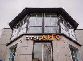 Отель АРГО, отель в Ярославле