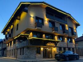 Hotel Asteri Bansko - Organic Food from small Local Farms, хотел близо до Добърско, Банско