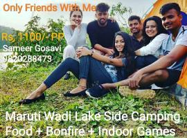 Maruti Wadi Lake Side Camping, campsite in Mumbai