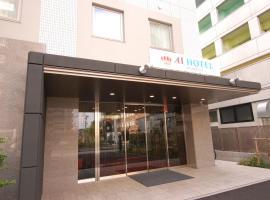 AI HOTEL Hashimoto, hotel near Sanrio Puroland, Sagamihara