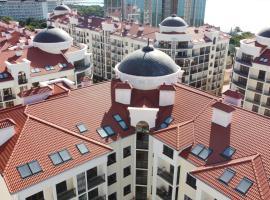 Апартаменты ЖК Изумрудный город, pet-friendly hotel in Gelendzhik